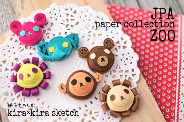 paperfood collection & Zoo