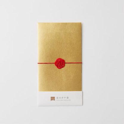 歴清社 金のポチ袋(大)