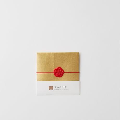 歴清社 金のポチ袋(小)
